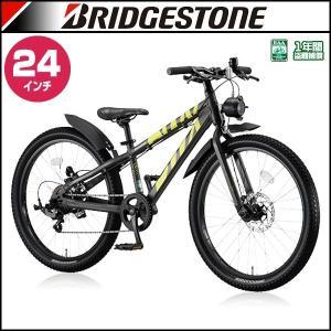 BRIDGESTONE(ブリヂストン) ジュニアサイクル BWX ELITE アルミフォーク&ディスクブレーキモデル(Mサイズ) 男の子用 子供車/ジュニアバイク 子供用自転車|bike-king