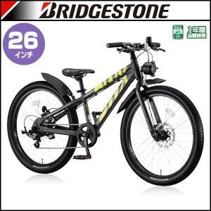 BRIDGESTONE(ブリヂストン) ジュニアサイクル BWX ELITE アルミフォーク&ディスクブレーキモデル(Lサイズ) 男の子用 子供車/ジュニアバイク 子供用自転車|bike-king