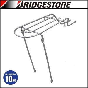 BRIDGESTONE ブリヂストン オプションパーツ リヤキャリア クラス10メッキ リヤキャリア|bike-king