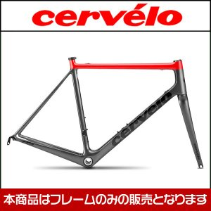 CERVELO(サーベロ) 旧モデル R5 フレームセット ロードフレーム サーヴェロ|bike-king