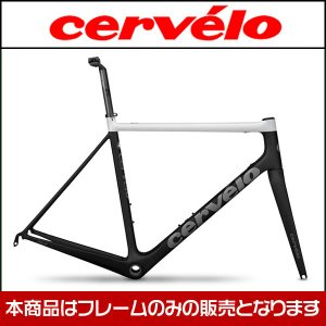 CERVELO(サーベロ) 旧モデル R3 フレームセット ロードフレーム サーヴェロ|bike-king