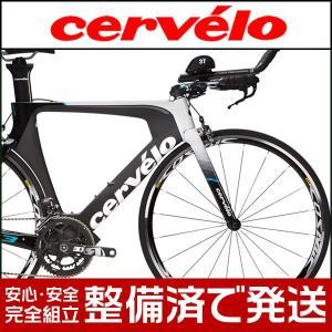 CERVELO(サーベロ) 旧モデル P3 Ultegra トライアスロン TT サーヴェロ|bike-king