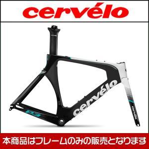 CERVELO(サーベロ) 旧モデル P3 フレームセット トライアスロン用フレーム サーヴェロ|bike-king