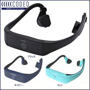 骨伝導 ワイヤレス ヘッドホン CODEO コデオ Bluetooth対応|bike-king