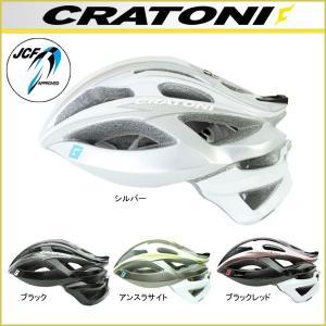 CRATONI(クラトーニ) C-BOLT(ロード用ヘルメット)|bike-king