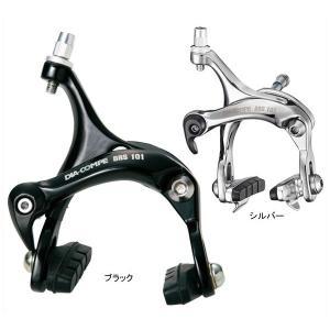 ダイアコンペ BRS 101 ブラック/シルバー(前後セット)(キャリパーブレーキ)(DIA-COMPE)|bike-king