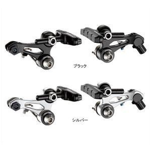 ダイアコンペ CR-X(前後セット)(カンチブレーキ)(DIA-COMPE)|bike-king