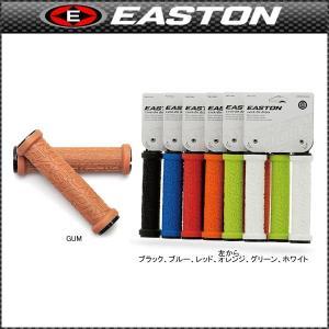 EASTON(イーストン) EASTON ロックオングリップ(MTB用/クロスバイク用)(自転車用)|bike-king