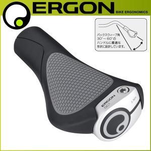ERGON(エルゴン) GC1 Long/ Long/GC1 ロング/ ロング (HBG14000)(自転車用)(グリップ) bike-king