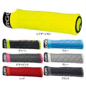 ERGON(エルゴン) グリップ GE1/GE1(MTB用)(エンデューロ向け) bike-king