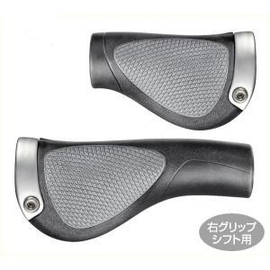 ERGON(エルゴン) GP1 Long/ short/GP1 ロング/ ショート (HBG181)(右グリップシフト用)(自転車用)(グリップ)|bike-king