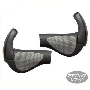 ERGON(エルゴン) GP2 short/ short/GP2 ショート/ ショート (HBG186)(左右グリップシフト用)(自転車用)(グリップ) bike-king
