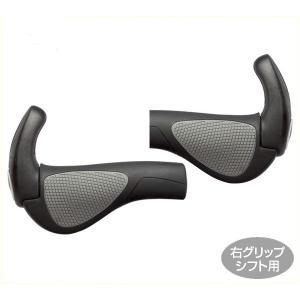 ERGON(エルゴン) GP2 Long/ short/GP2 ロング/ ショート (HBG187)(右グリップシフト用)(自転車用)(グリップ) bike-king