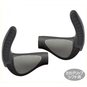 ERGON(エルゴン) GP3 short/ short/GP3 ショート/ ショート (HBG189)(左右グリップシフト用)(自転車用)(グリップ) bike-king