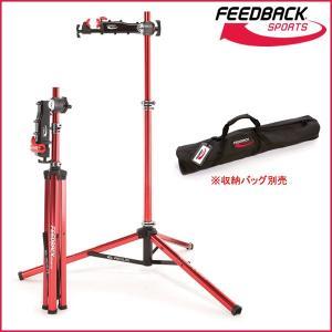 Feedback Sports プロ エリート ワークスタンド (Pro-Elite Work Stand) フィードバックスポーツ|bike-king