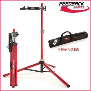 Feedback Sports プロ ウルトラライト ワークスタンド (Pro-Ultralight Work Stand) フィードバックスポーツ|bike-king