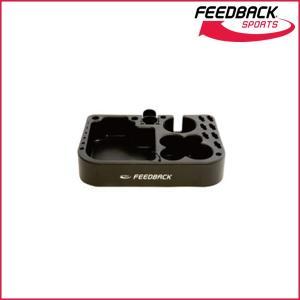 Feedback Sports ツール トレイ (Tool Tray) フィードバックスポーツ|bike-king