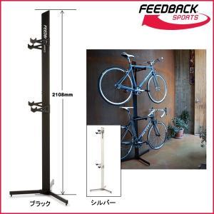 Feedback Sports ベロ キャッチ 2 バイク コラム (Velo Cache 2-Bike Column) フィードバックスポーツ|bike-king