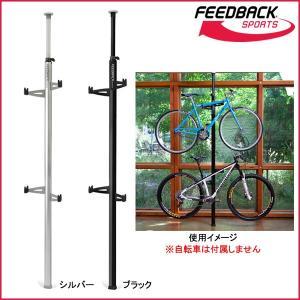 Feedback Sports ベロ コラム ストレージ スタンド (Velo Colum Storage Stand) フィードバックスポーツ|bike-king