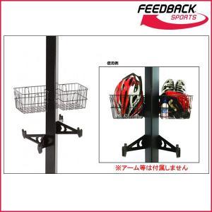 Feedback Sports ベロ キャッチ ストレージ バスケット (Velo Cache Storage Basket) フィードバックスポーツ|bike-king