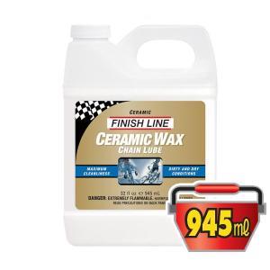 FINISH LINE(フィニッシュライン) セラミック ワックス チェーン ルーブ 945ml プラボトル/CERAMIC WAX CHAIN LUBE(潤滑剤)(ワックスタイプ)|bike-king