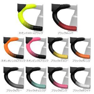 fi'zi:k フィジーク Vento マイクロテックス タッキー BICOLOR (2mm厚) バーテープ|bike-king