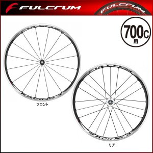 FULCRUM(フルクラム) レーシング 3/RACING 3(700C/前後セット/フロント/リア/ロード用/ホイール)|bike-king