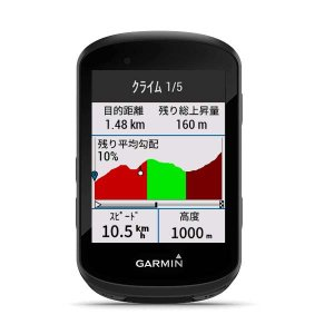 GARMIN ガーミン Edge 530 エッジ530 GPS サイクルコンピューター 本体のみ  ...