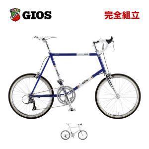 GIOS ジオス 2019年モデル ANTICO アンティーコ ミニベロ|bike-king