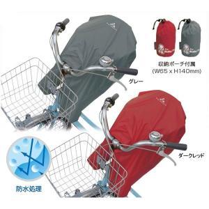GP(ギザプロダクツ) ベビーシートカバー( フロント ベビーシート用)/BabySeat Cover (for Front BabySeat) (ACZ252)(ベビーシートカバー)(GIZA PRODUCTS)|bike-king