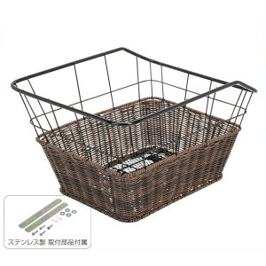 GP(ギザプロダクツ) MRB-01.BL 籐風 リアバスケット/MRB-01.BL Rattan Rear Basket(GIZA PRODUCTS)|bike-king