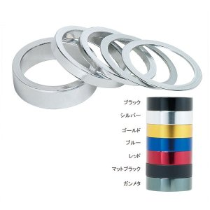 GP(ギザプロダクツ) AR-28.6H アルミ スペーサー/AR-28.6H Alloy Spacer (HDW024)(GIZA PRODUCTS)|bike-king