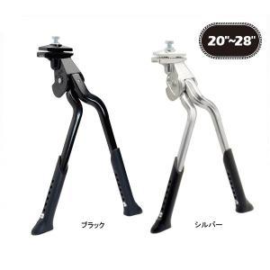 GP(ギザプロダクツ) アジャスタブル ダブル レッグ センタースタンド CL-KA56/Adjustable Double Leg Center Stand CL-KA56 [KSC009](GIZA PRODUCTS)|bike-king