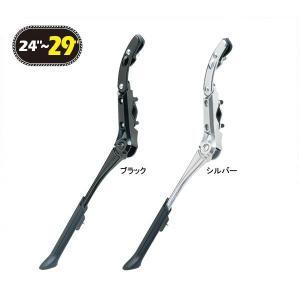 GP(ギザプロダクツ) CL-KA77 アジャスタブル サイドスタンド/CL-KA77 Adjustable Side Stand [KSS029](GIZA PRODUCTS)|bike-king