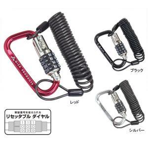 GP(ギザプロダクツ) カラビナ コンビネーションロック/Carabiner Combination...