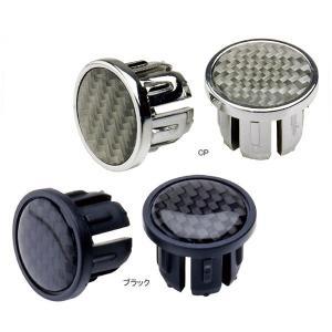 GP(ギザプロダクツ) プラスチック エンドプラグ/Plastic End Plugs (YHB007)(GIZA PRODUCTS)|bike-king