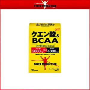 1スティックあたりクエン酸5000mg、BCAA4000mgを配合しています。素早く吸収されるハイポ...