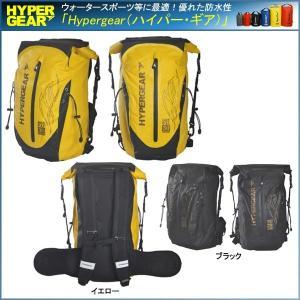HYPERGEAR(ハイパーギア) DRY PAC PRO GOLD 30L/ドライ パック プロ ゴールド 30L(バックパック/リュックサック)(HYPER GEAR) bike-king