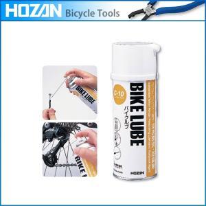 ホーザン C-10 バイクルブ(HOZAN)|bike-king
