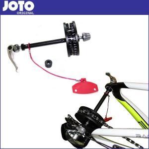 JOTO チェーンウォッシャー|bike-king