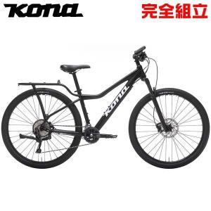 KONA コナ 2020年モデル SHIELD シールド 29インチ クロスバイク bike-king