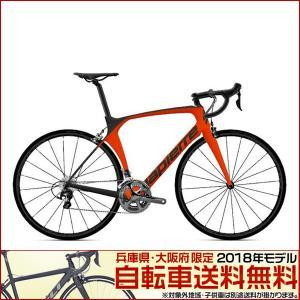 LAPIERRE(ラピエール) 2018年モデル エアコード SL 600 MC アルテグラ R8000 AIRCODE SL 600 MC Ultegra R8000 ロードバイク ROAD bike-king