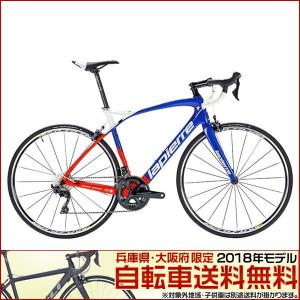 LAPIERRE(ラピエール) 2018年モデル パルシウム 600 FDJ CP PULSIUM 600 FDJ CP ロードバイク ROAD bike-king