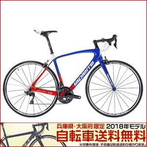 LAPIERRE(ラピエール) 2018年モデル センシウム 600 FDJ CP SENSIUM 600 FDJ CP ロードバイク ROAD bike-king