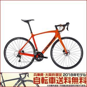 LAPIERRE(ラピエール) 2018年モデル センシウム 500 DISC CP SENSIUM 500 DISC CP ロードバイク ROAD bike-king