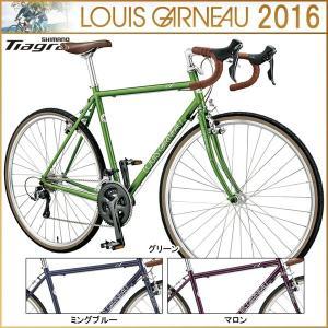 LOUIS GARNEAU ルイガノ ロードバイク 2016...