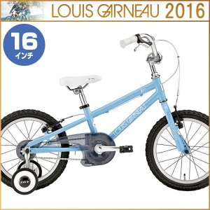 LOUIS GARNEAU ルイガノ 子供用自転車 2016年モデル LGS-J16 ライトブルー(16インチ) 20%OFF|bike-king