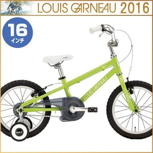 LOUIS GARNEAU ルイガノ 子供用自転車 2016年モデル LGS-J16 ライトグリーン(16インチ) 約20%OFF|bike-king