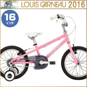 LOUIS GARNEAU ルイガノ 子供用自転車 2016年モデル LGS-J16 ピンク(16インチ) 20%OFF|bike-king