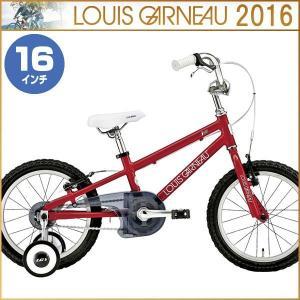 LOUIS GARNEAU ルイガノ 子供用自転車 2016年モデル LGS-J16 レッド(16インチ) 20%OFF|bike-king